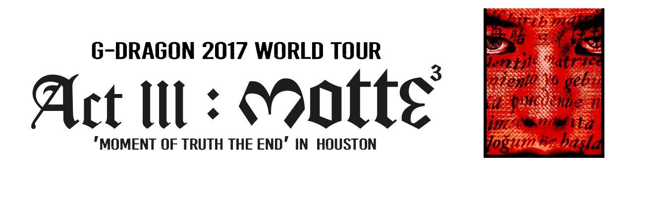 Queen Adam Lambert Houston Toyota Center Upcomingcarshq Com